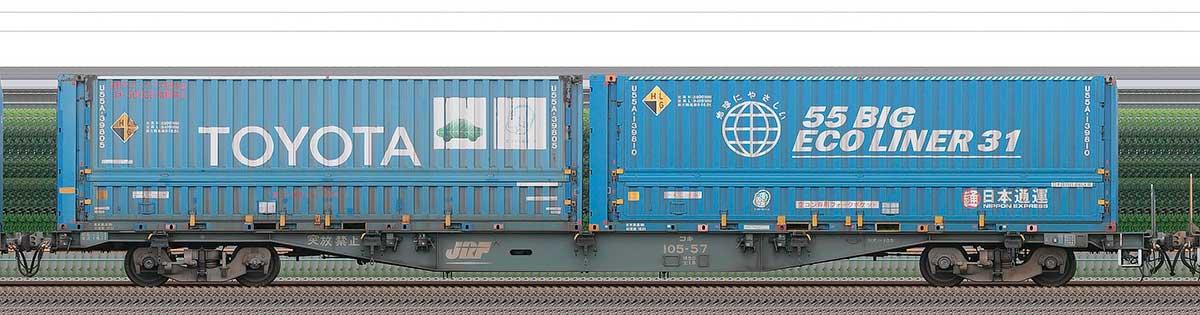 JR貨物コキ100系コキ105-572-4位の側面写真