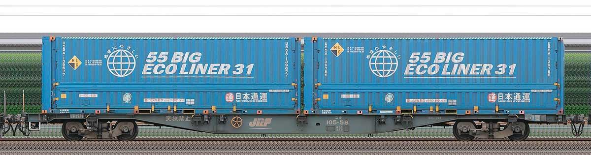 JR貨物コキ100系コキ105-581-3位の側面写真