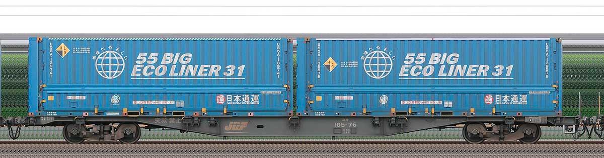 JR貨物コキ100系コキ105-762-4位の側面写真