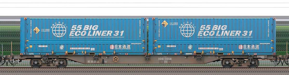 JR貨物コキ100系コキ106-10141-3位の側面写真