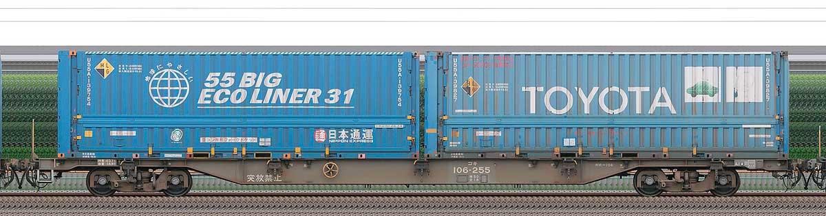 JR貨物コキ100系コキ106-2551-3位の側面写真