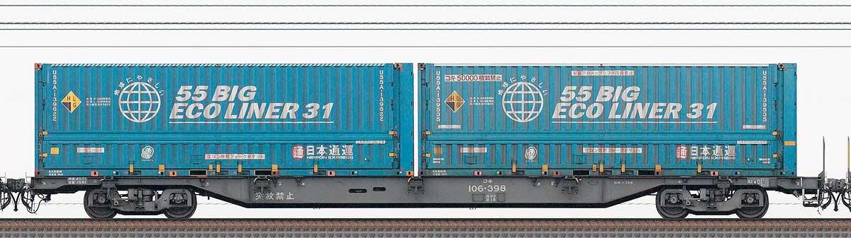 JR貨物コキ100系コキ106-3982-4位の側面写真