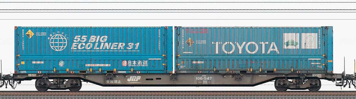 JR貨物コキ100系コキ106-5472-4位の側面写真