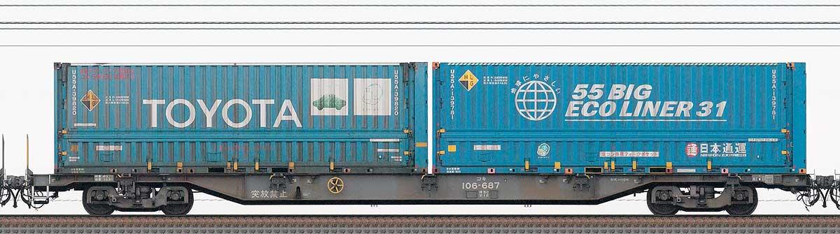 JR貨物コキ100系コキ106-6871-3位の側面写真