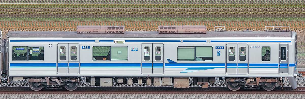 北総鉄道7800形7821(SRアンテナ台座設置後)海側の側面写真