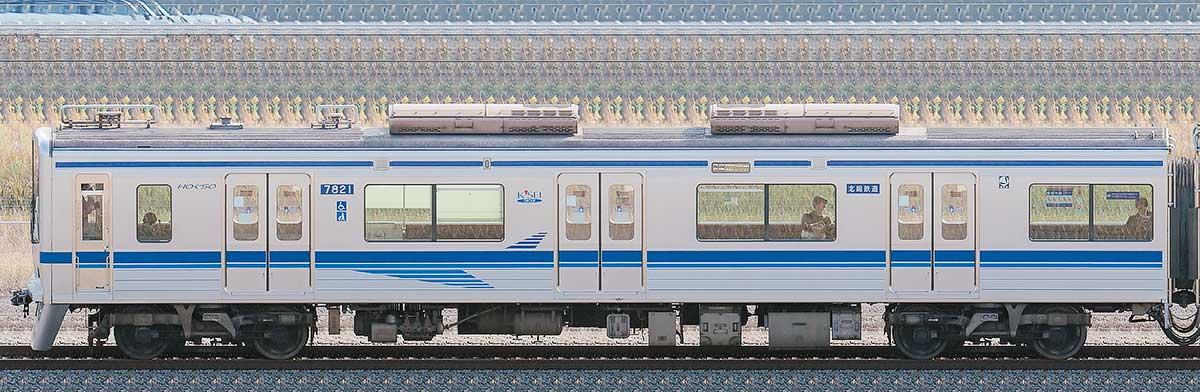 北総鉄道7800形7821(SRアンテナ台座設置後)山側の側面写真