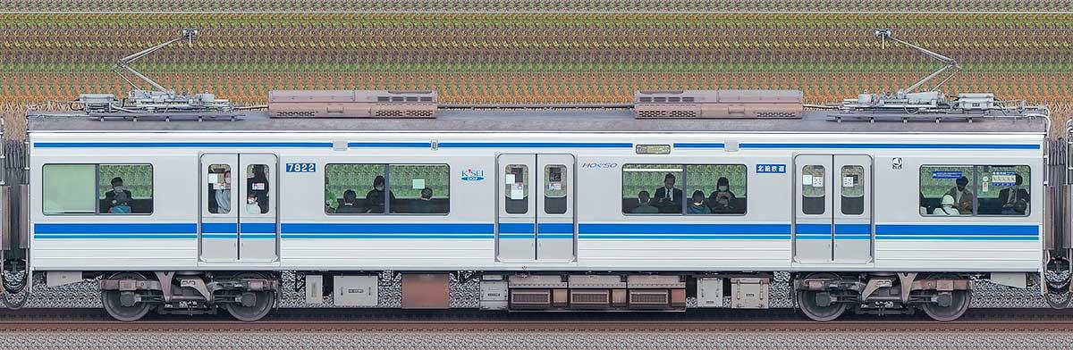 北総鉄道7800形7822(集電装置交換後)海側の側面写真