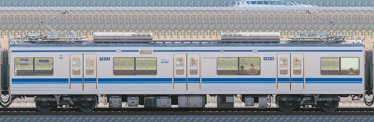 北総鉄道7800形7822(集電装置交換後)山側の側面写真