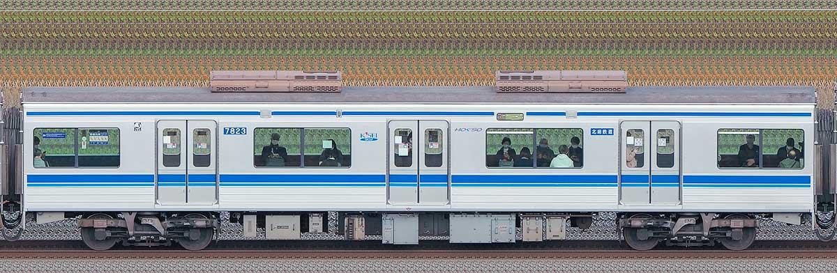 北総鉄道7800形7823(補助電源装置交換後)海側の側面写真