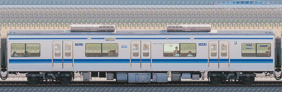 北総鉄道7800形7823(補助電源装置交換後)山側の側面写真