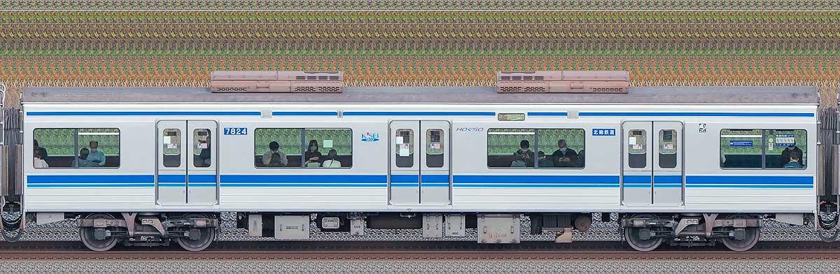 北総鉄道7800形7824(2020年)海側の側面写真