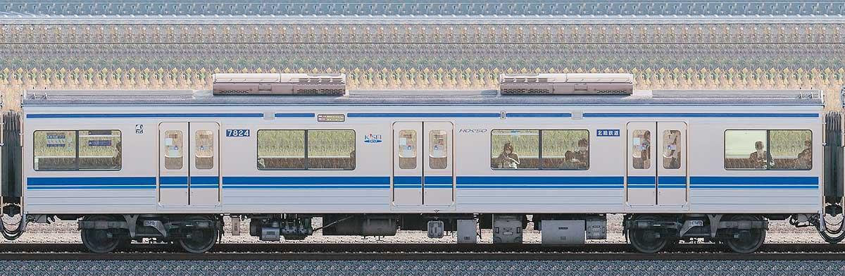 北総鉄道7800形7824(2020年)山側の側面写真