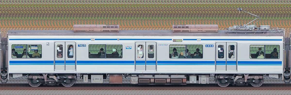 北総鉄道7800形7825(集電装置交換後)海側の側面写真