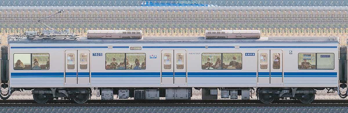 北総鉄道7800形7825(集電装置交換後)山側の側面写真