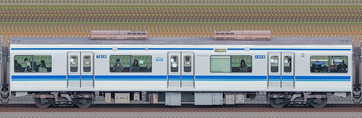 北総鉄道7800形7826(補助電源装置交換後)海側の側面写真