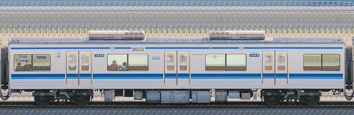 北総鉄道7800形7826(補助電源装置交換後)山側の側面写真