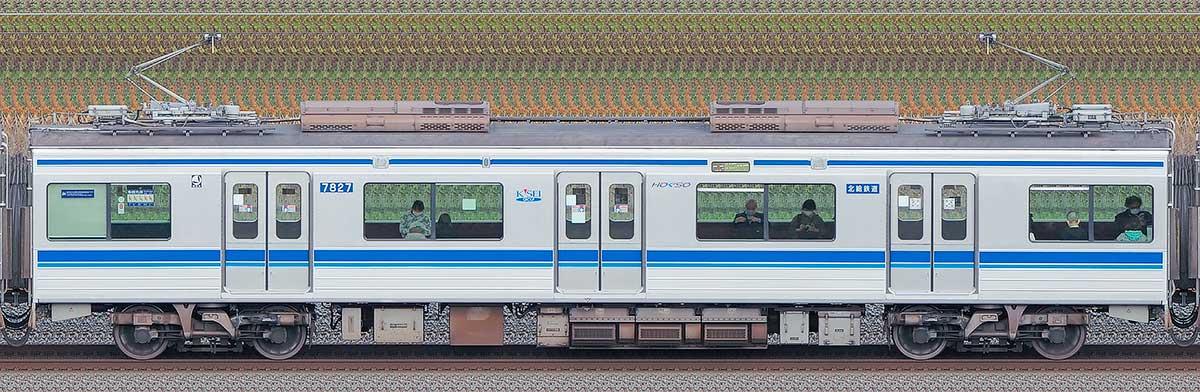 北総鉄道7800形7827(集電装置交換後)海側の側面写真