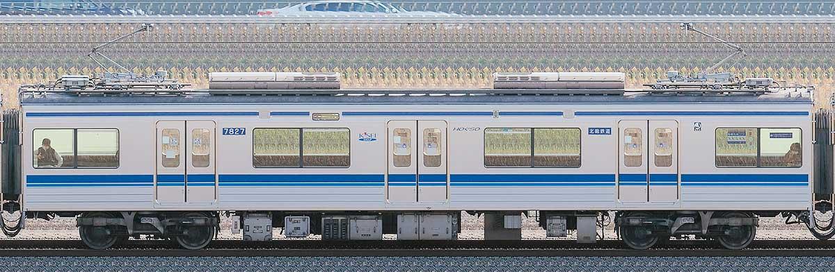 北総鉄道7800形7827(集電装置交換後)山側の側面写真