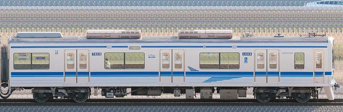 北総鉄道7800形7828(SRアンテナ台座設置後)山側の側面写真