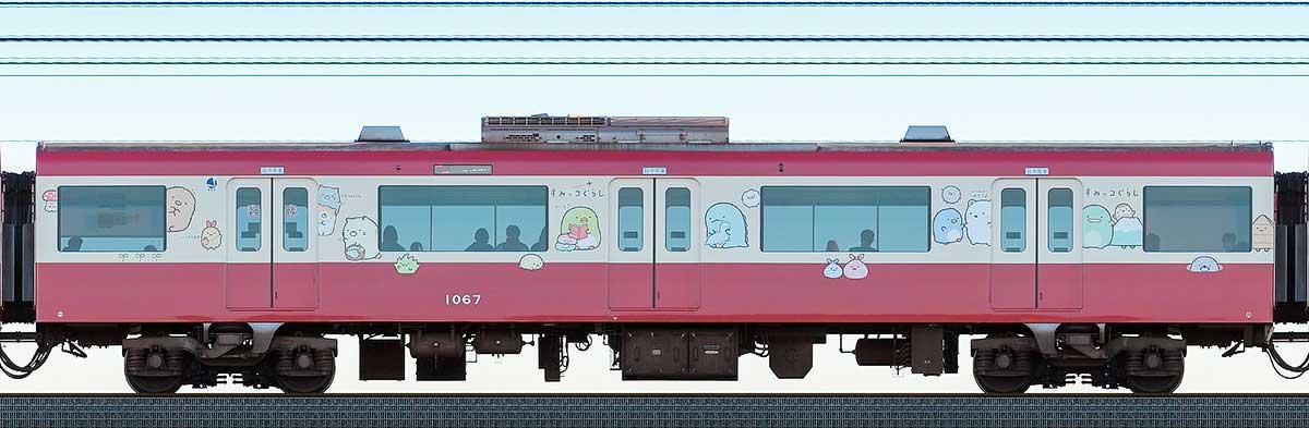 京急電鉄 新1000形(5次車)デハ1067「京急トラッドトレイン すみっコぐらし号」山側の側面写真