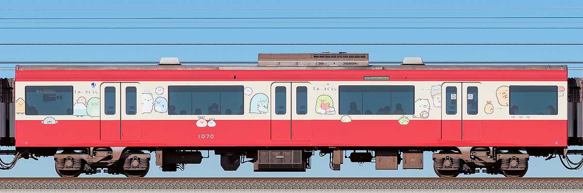 京急電鉄 新1000形(5次車)デハ1070「京急トラッドトレイン すみっコぐらし号」海側の側面写真