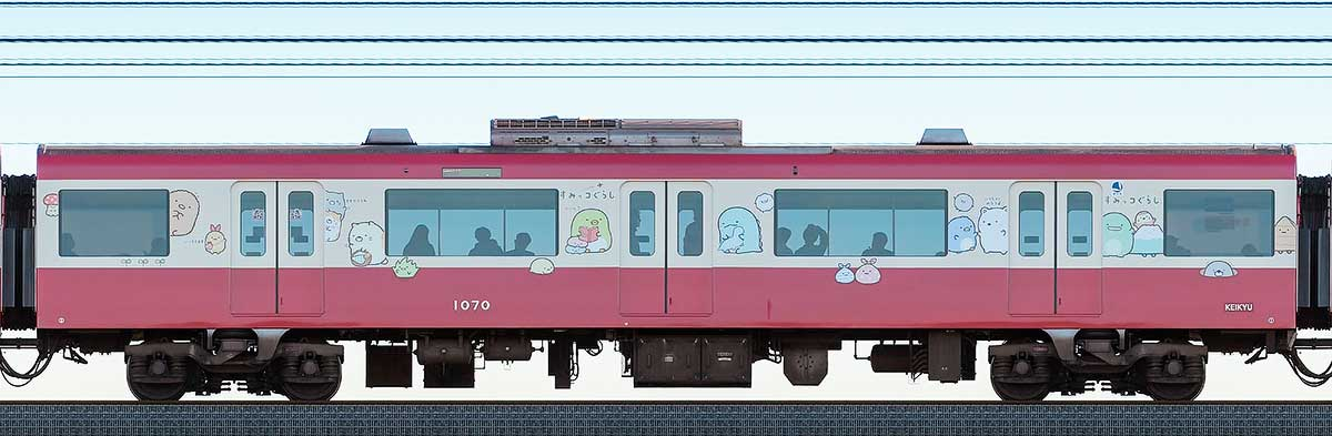 京急電鉄 新1000形(5次車)デハ1070「京急トラッドトレイン すみっコぐらし号」山側の側面写真