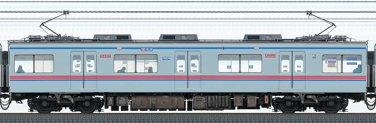 京成3400形3407山側の側面写真