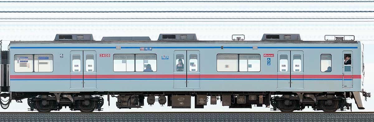 京成3400形3408山側の側面写真
