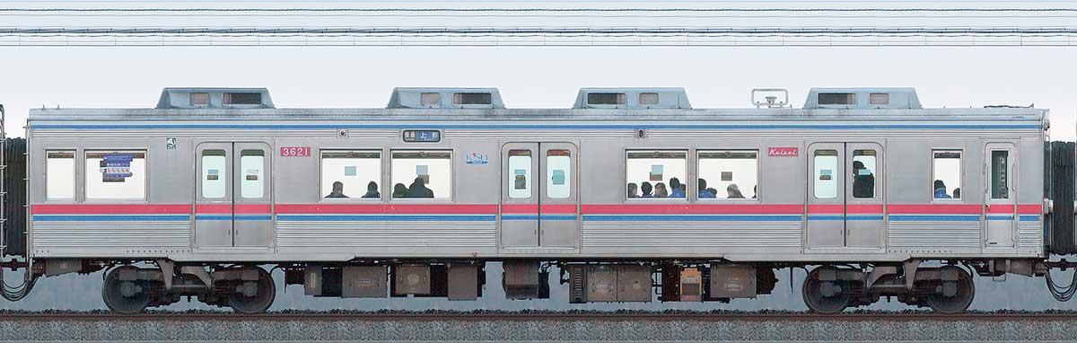 京成3600形モハ3621海側の側面写真