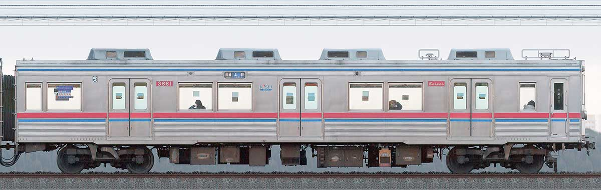 京成3600形モハ3661海側の側面写真