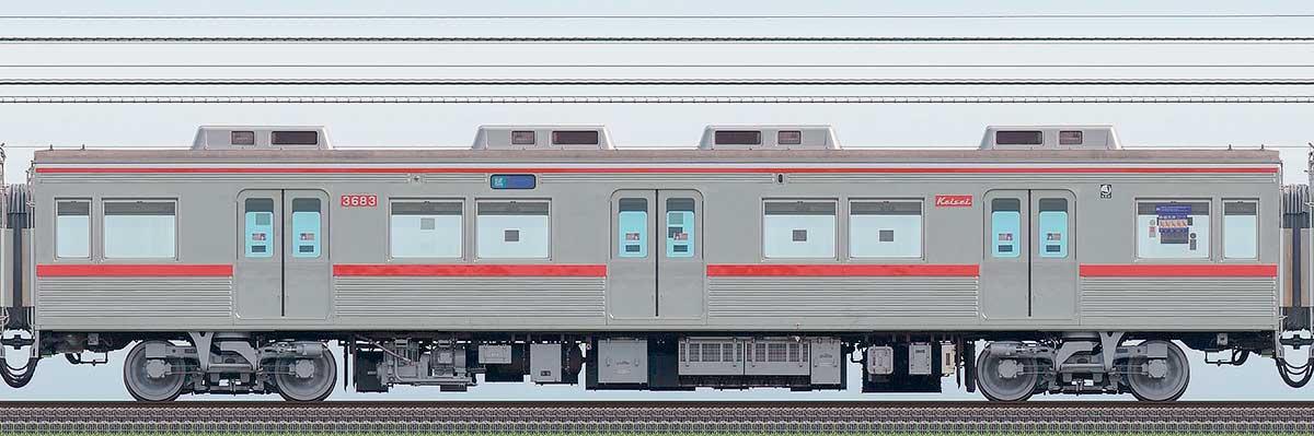 京成3600形モハ3683(ファイヤーオレンジリバイバルカラー)山側の側面写真