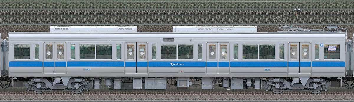 小田急1000形デハ1244(リニューアル車)山側の側面写真
