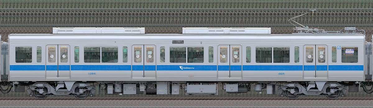 小田急1000形サハ1394(リニューアル車)山側の側面写真