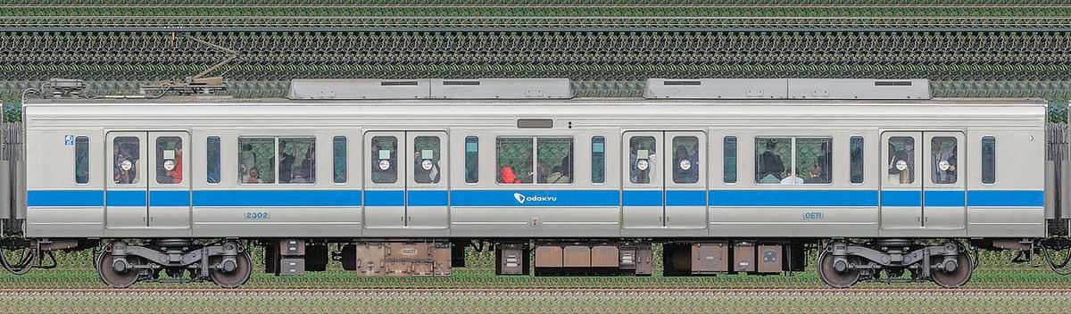 小田急2000形デハ2302(インペリアルブルー)海側の側面写真