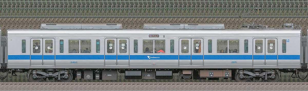 小田急2000形デハ2402(インペリアルブルー)山側の側面写真