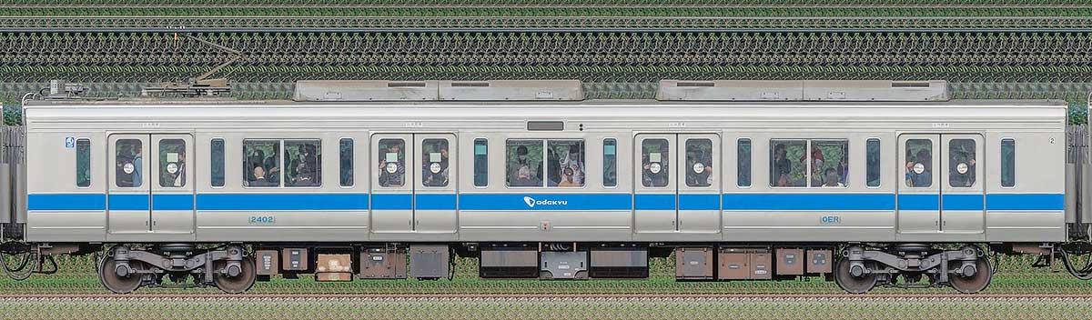 小田急2000形デハ2402(インペリアルブルー)海側の側面写真