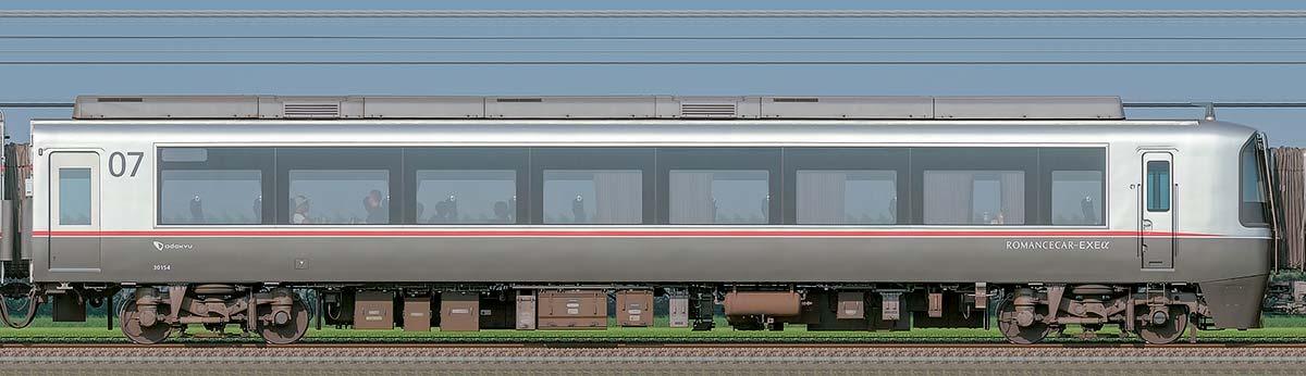 小田急30000形ロマンスカー「EXEα」クハ30154山側の側面写真