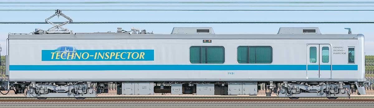 小田急クヤ31形「テクノインスペクター」クヤ31山側の側面写真