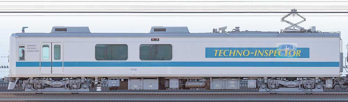 小田急クヤ31形「テクノインスペクター」クヤ31海側の側面写真