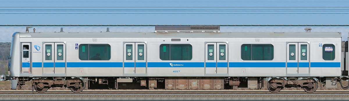 小田急4000形クハ4057山側の側面写真