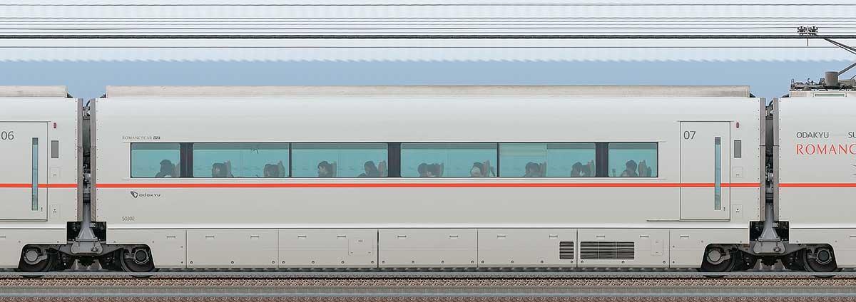 小田急50000形ロマンスカー「VSE」デハ50302(Romancecar VSE feat. EVA)海側の側面写真