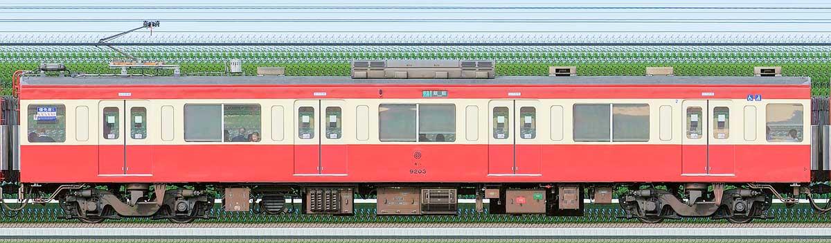 西武9000系「RED LUCKY TRAIN」モハ92031位側の側面写真
