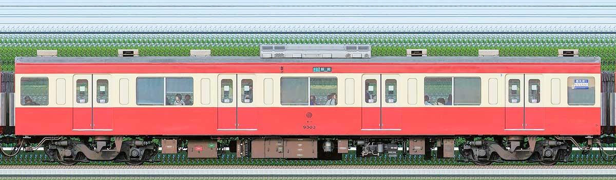 西武9000系「RED LUCKY TRAIN」モハ93031位側の側面写真