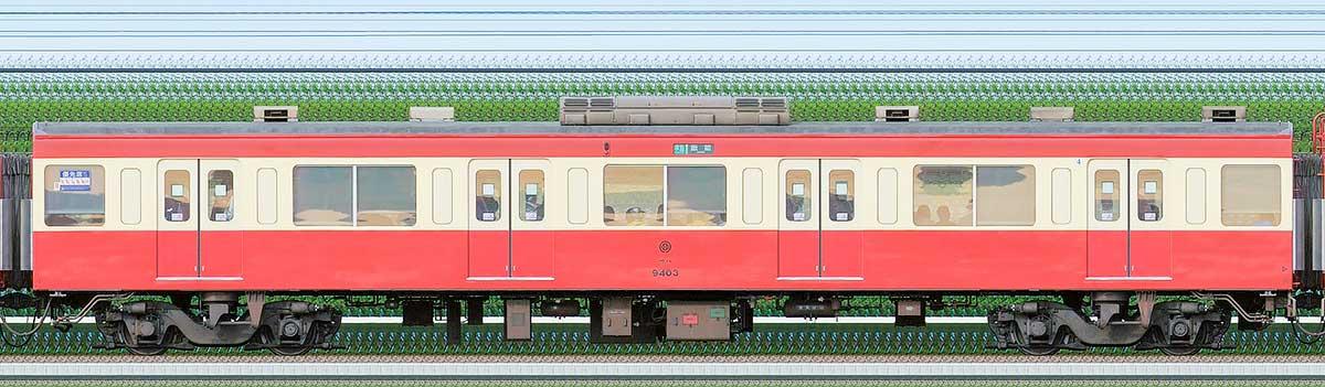 西武9000系「RED LUCKY TRAIN」サハ94031位側の側面写真