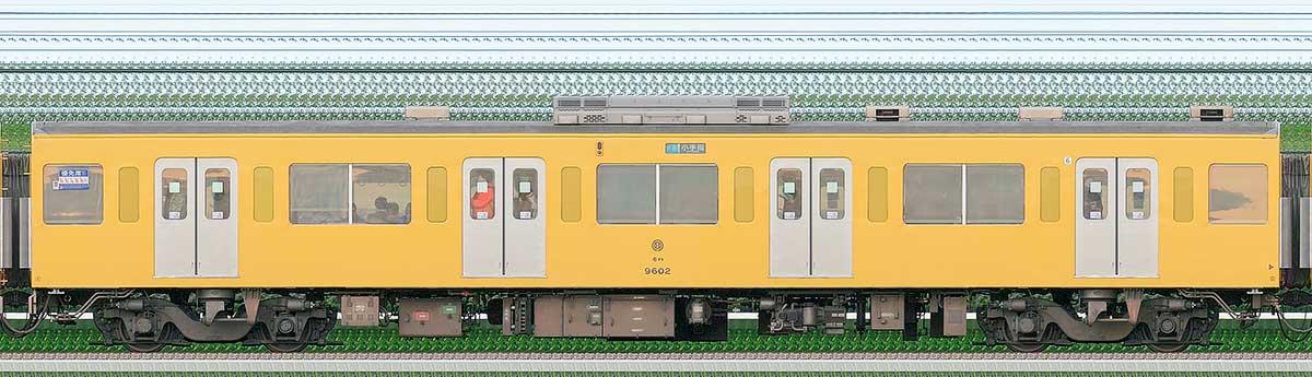 西武9000系モハ96021位側の側面写真