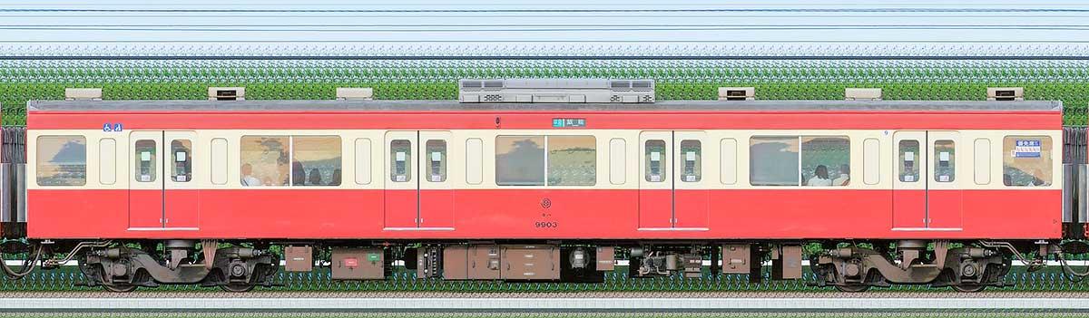 西武9000系「RED LUCKY TRAIN」モハ99031位側の側面写真
