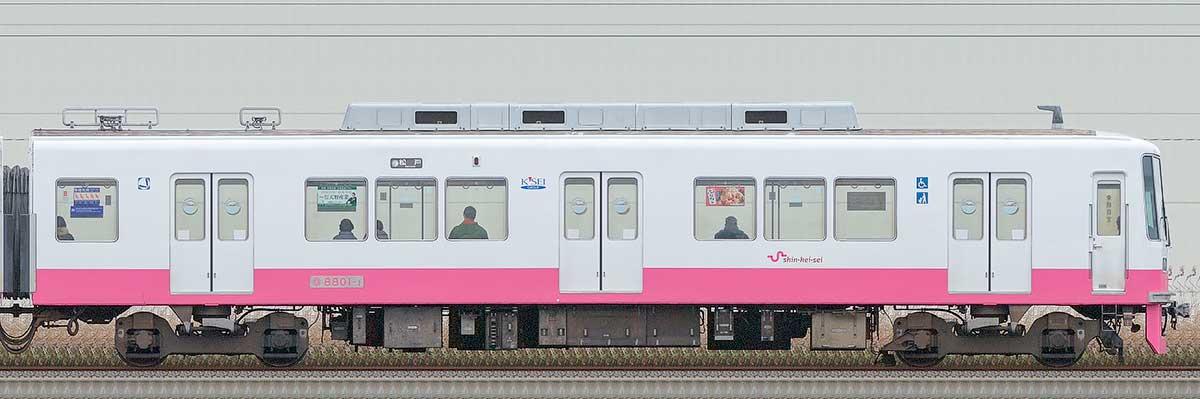 新京成8800形クハ8801-1海側の側面写真