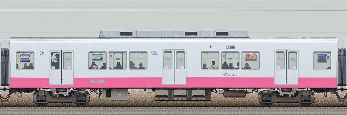 新京成8800形モハ8801-2海側の側面写真