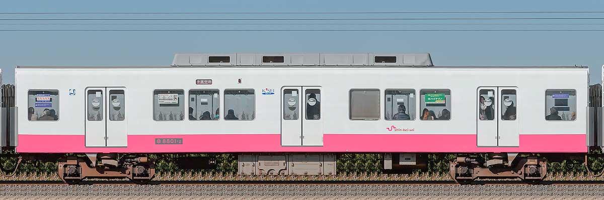 新京成8800形モハ8801-2山側の側面写真