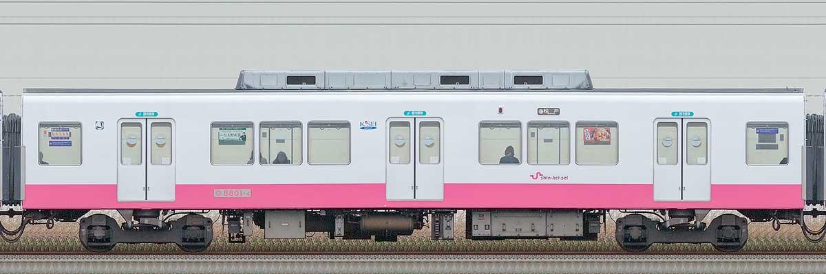 新京成8800形サハ8801-4海側の側面写真